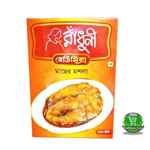 Radhuni Fish Curry Masala 100 gm