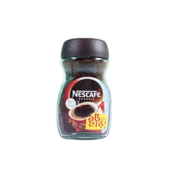 Nestlé Nescafé Classic Instant Coffee Jar 50 gm
