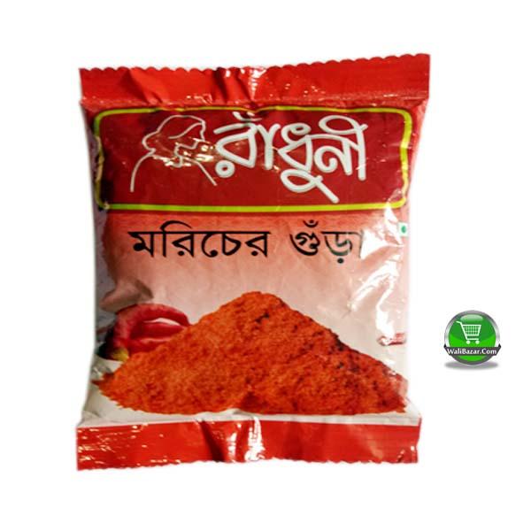 Radhuni Chili (Morich) Powder 1 kg