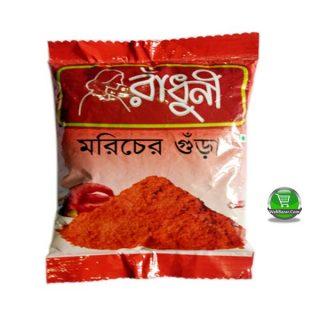Radhuni Chili (Morich) Powder 500 gm