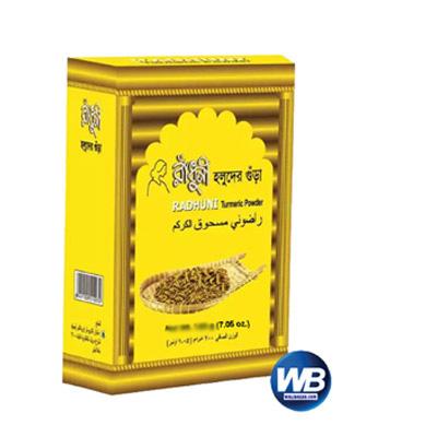 Radhuni Turmeric Powder Holud 1kg