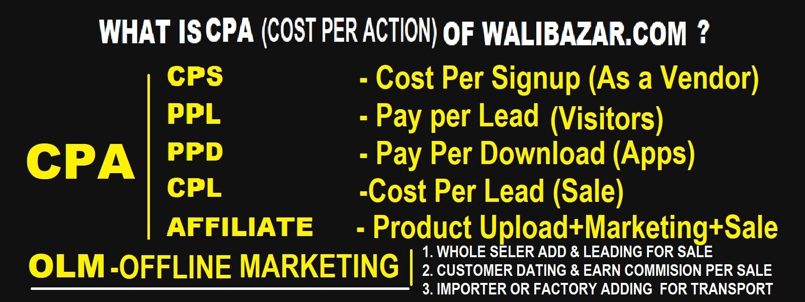 RE-Seller or Vendor Shop and Affiliate Marketing