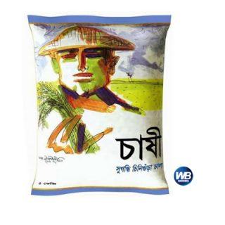 Chashi Aromatic Chinigura Rice 1 kg