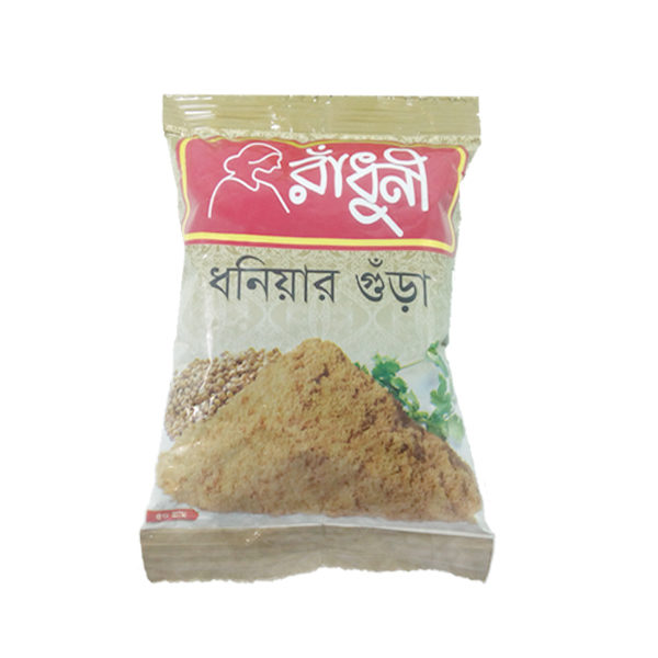 Radhuni Coriander (Dhoniya) Powder 50 gm