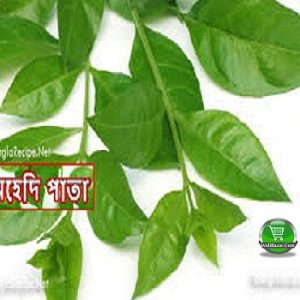 Fenugreek Leaves (Methi Patta) 1 ati