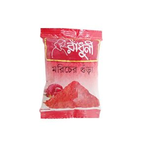 Radhuni Chili (Morich) Powder 50 gm