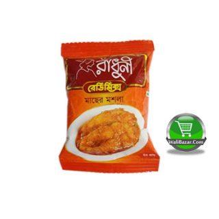 Radhuni Fish Curry Masala 20 gm