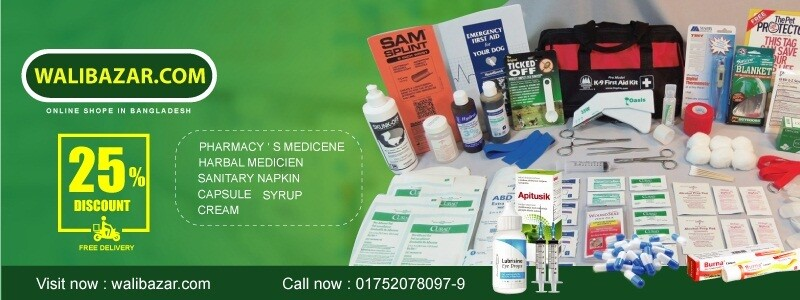 PHARMACY'S-MEDICENE 300x800