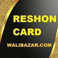 RESHON CARD 200