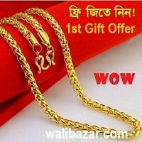 wali bazar gift 200