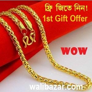 wali bazar gift