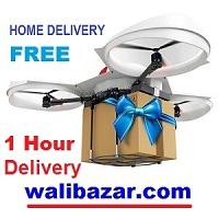 walibazar.com 200