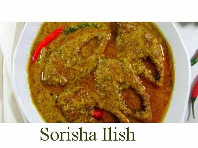 sorisha ilish