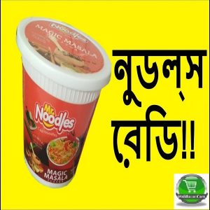 Mr.Noodles Masala Magic Flavor ( cup Noodles ) 40 gm