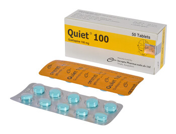 Quiet 100mg