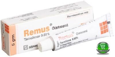 Remus®5gm