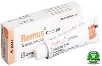 Remus®5 gm