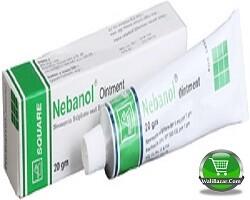 Nebanol®20gm