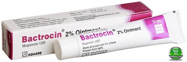 Bactrocin®10gm
