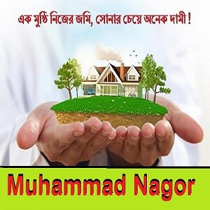 Buy a Land at Muhammad Nagor & Get Deep freez free
