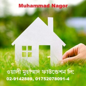 PROPERTY OF MUHAMMAD NAGOR