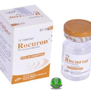 ROCURON 50 mg 1 vial