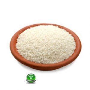 Chinigura Arfan Rice (Polaw) 1 kg