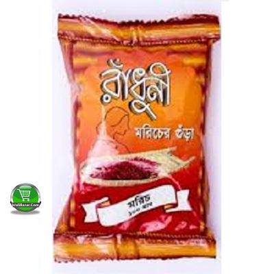 Radhuni Chili (Morich) Powder 100 gm