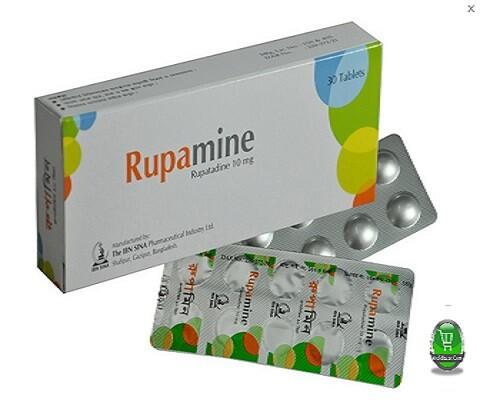 Rupamine Tablet