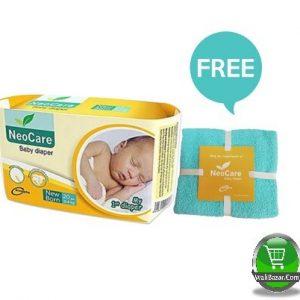 Baby Diaper Belt