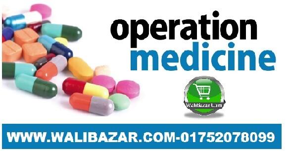 OPERATION MEDICINE