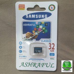 Samsung 32GB Memory