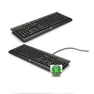 HP WB1500 Wired USB Keyboard