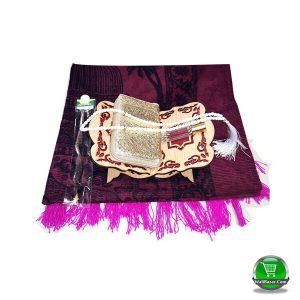 Islamic Gift Pack