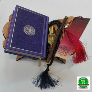 Islamic Gift with Quran