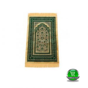 Islamic Prayer Mat - Jaynamaz