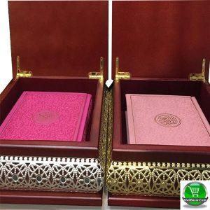 Quran Box With Quran