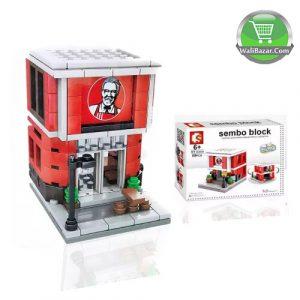 Kids KFC store