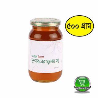 Sunderban flower Honey