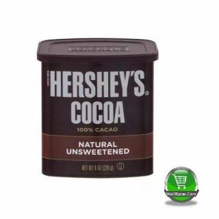 Cocoa Powder Lite Brown