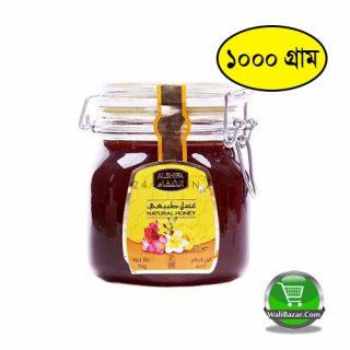 Al-Shifa Natural Honey