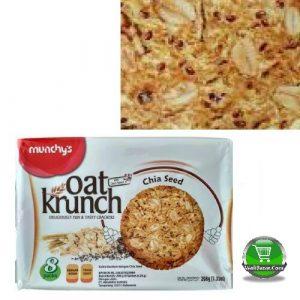 Munchy's Oat Krunch Crackers Malaysia Dark Chocolate