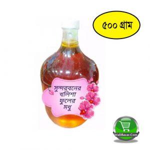 Sundarban Khalisha Flower Natural Honey