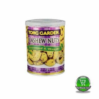 Tong Garden Cashew Nuts Can