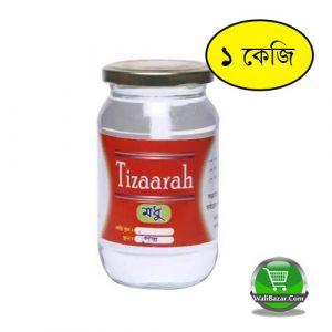 Tizaarah Lotus Honey