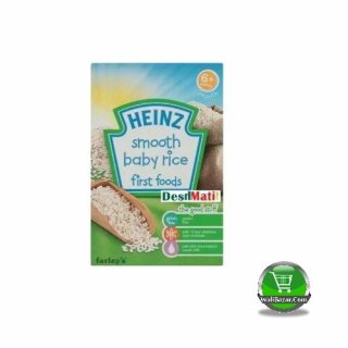 Smooth Baby Rice First Foods
