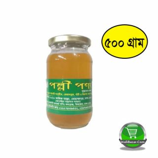 Sundarbans pure honey