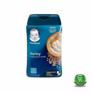 Garber Single Grain Barley cereal For Supported Sitter Baby