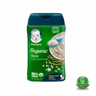 Garber Organic Rice cereal For Supported sitter Baby