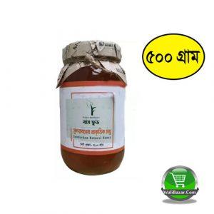 Khaas Food Natural Honey